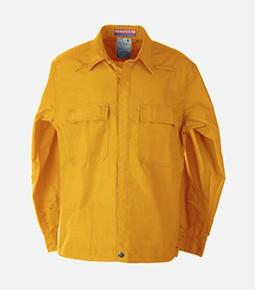 ULTIMA® FR Jacket (Inherent)